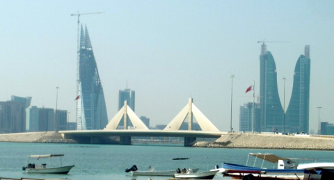 اسرائيل لن ترسل مسؤولين حكوميين لورشة البحرين