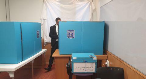 ام الفحم: المحامون يقبلون على التصويت لانتخابات نقابتهم