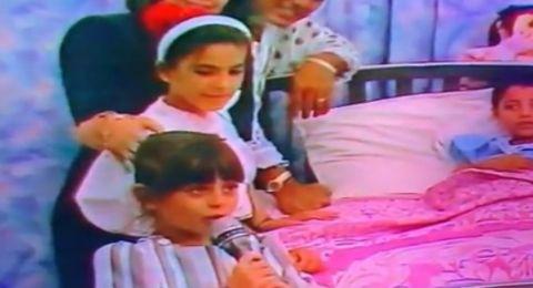 شاهدوا غناء هذه الطفلة التي أصبحت نجمة شهيرة الآن
