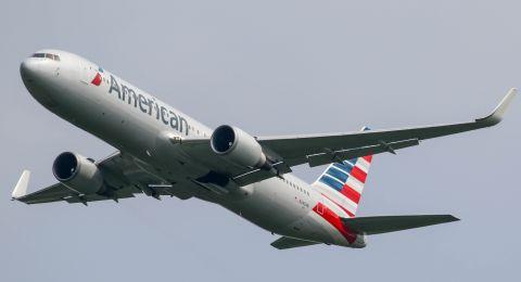 واشنطن تحظر تحليق الطائرات الأمريكية في المجال الجوي الذي تسيطر عليه إيران
