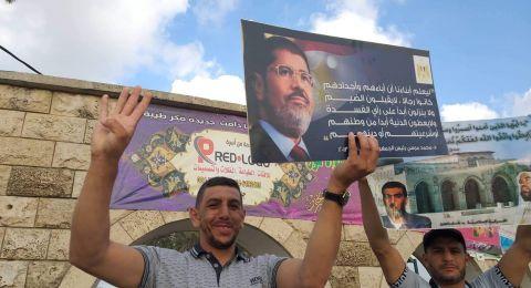 المكر: وقفة احتجاجية حداداً على روح الرئيس مرسي