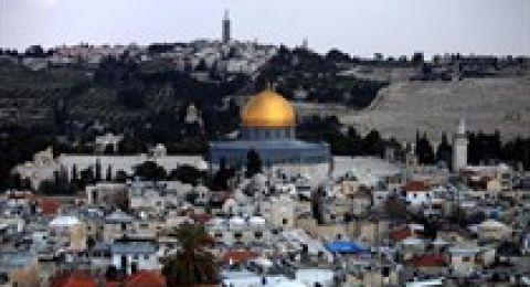 السجن الفعلي للمشاركين في فعاليات السلطة بالقدس..  مشروع قانون إسرائيلي
