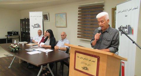 نادي حيفا الثقافي يستأنف أمسياته الثقافية مع د. نمر اسمير وإطلاق كتابه