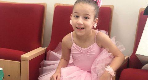 الطفلة ملك ضعيف من عرعرة من ذوي الاحتياجات الخاصّة تحقّق حلمها وترقص البالية