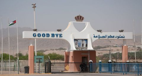 الشاباك: اعتقال رجل أعمال اردني عمل جاسوسا لصالح إيران
