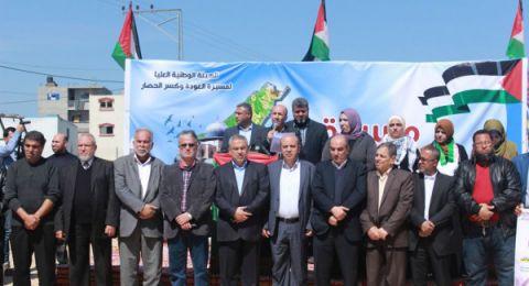 مؤتمر وطني وإضراب شامل بالقطاع الثلاثاء رفضاً لـ