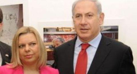 سارة نتانياهو.. إدانة و15 ألف دولار لإغلاق