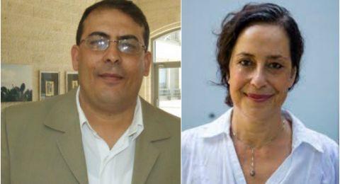 وزارة المعارف تستمر بالتمييز ضد الطلاب العرب من خلال