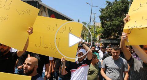 مظاهرة حاشدة في الناصرة احتجاجا على استقبال