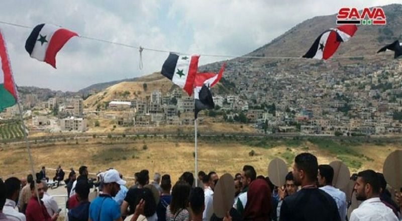 أهالي الجولان المحتل يرفضون مخططات الاستيطان الإسرائيلي