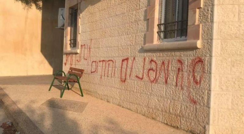 مستوطنون يعطبون إطارات مركبات ويخطون شعارات عنصرية في كفر مالك قرب رام الله