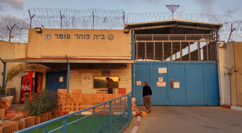 مصلحة السجون ترضخ للاسرى وتزيل التشويش الالكتروني عن الهواتف