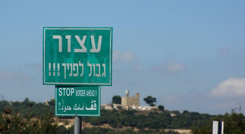 إسرائيل تبحث عن 3 اردنيين تسللوا عبر الحدود
