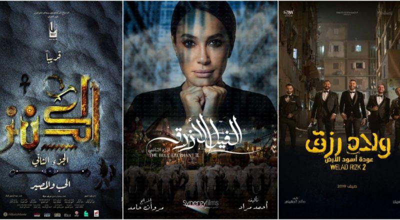 أفلام الجزء الثاني تُسيطر على موسم