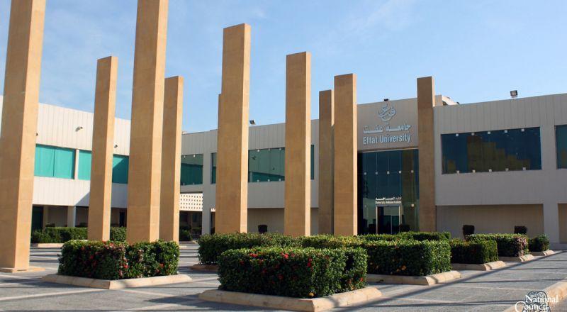 لأول مرة.. جامعات سعودية تتفوق على إسرائيلية في التصنيف الدولي