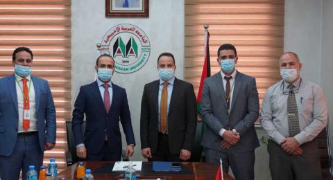 الجامعة العربية الأمريكية وشركة جوال توقعان اتفاقية شراكة استراتيجية جديدة