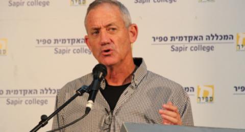 غانتس يهدد غزة برد قاسي