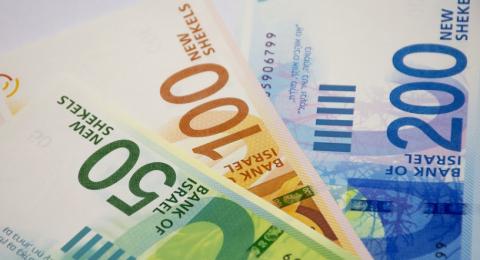 أسعار صرف العملات اليوم - الدولار مقابل الشيكل