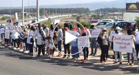 العشرات يتظاهرون في طمرة ضد ايقاف مشروع