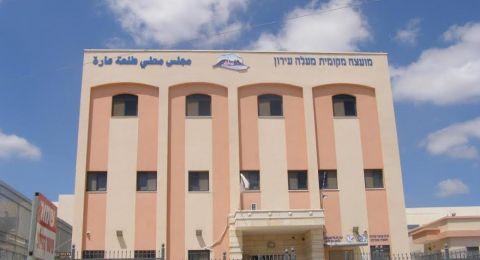 قائمة التغيير (و) في مجلس طلعة عارة تخوض الانتخابات للعضوية