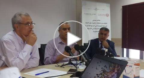 الكشف عن مواد سامة في المنتجات الإسرائيلية الموجودة في الضفة