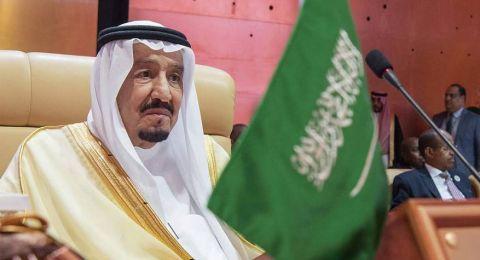 السعودية: مستمرون في دعم فلسطين وقضيتها العادلة