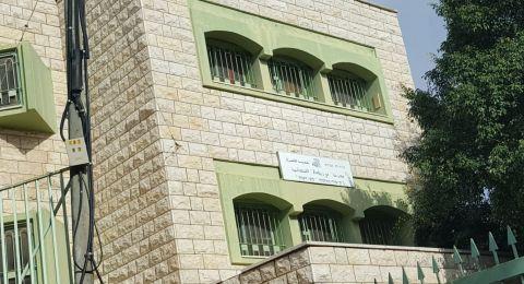 الناصرة: إغلاق مدرسة ميّ زيادة بسبب الترميمات