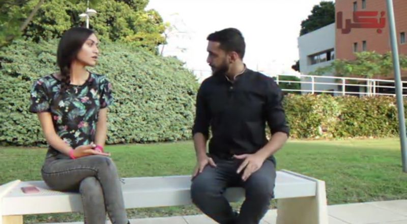 شاهدوا الحلقة الثانية- طلاب جامعة بار إيلان