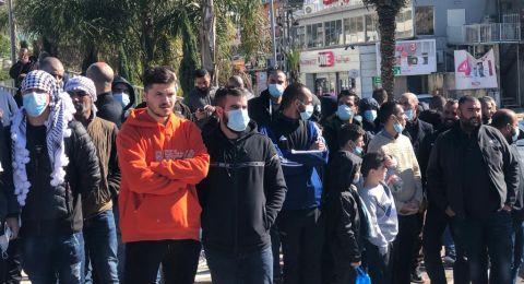 أم الفحم: انطلاق المظاهرة بعد صلاة الجمعة احتجاجًا على العنف