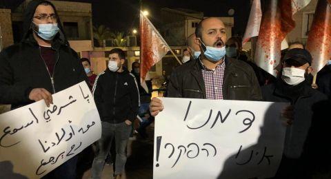 باقه الغربية: مظاهرة حاشدة احتجاجاً على تفشي العنف والجريمة
