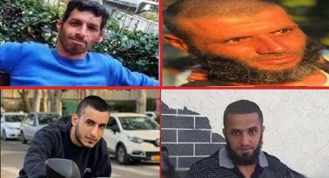 ام الفحم: عائلة واحدة واربع جرائم قتل..اصوات منددة!
