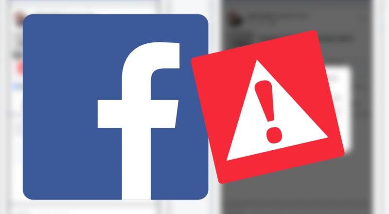 """تحذير """"الفيسبوك"""" .. كذبة تتناقلونها في صفحاتكم، لا أساس لها Bb0_99315151_bd213baf-1836-4f7b-85b3-69f01dae8a64"""