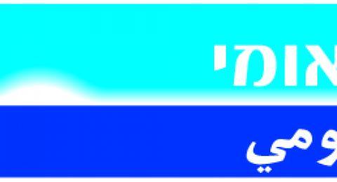 جديد في لئومي: خدمة تحديد موعد