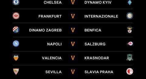 مواجهات نارية في الدوري الأوروبي