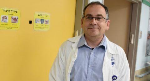 جديد في بادا - بوريا - أخصائي في الأمراض المعدية الفيروسية للأطفال