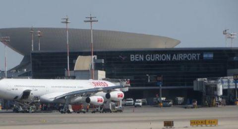 أزمة المطارات بين إسرائيل وأوكرانيا تتفاقم
