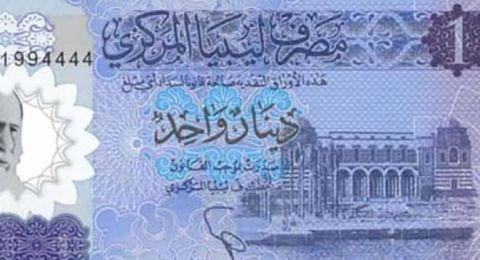 ليبيا تطرح دينارًا بلاستيكيًا