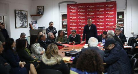 هيئات الجبهة والحزب الشيوعي تجتمع لنقاش مستجدات المفاوضات