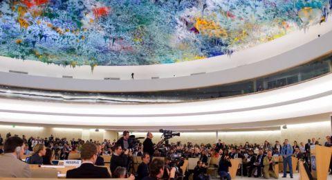 مجلس حقوق الإنسان يبحث تقريرًا حول