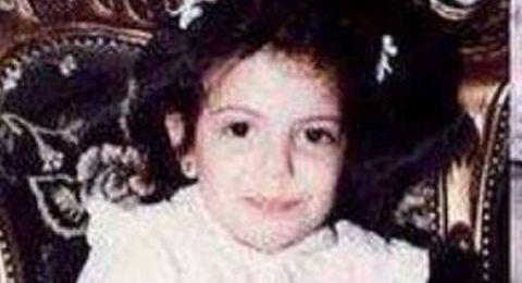 من هي هذه الطفلة؟