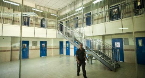 توتر في سجن