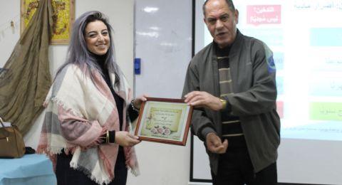 محاضرات عن أضرار التدخين بإعدادية الحديقة (أ) يافة الناصرة