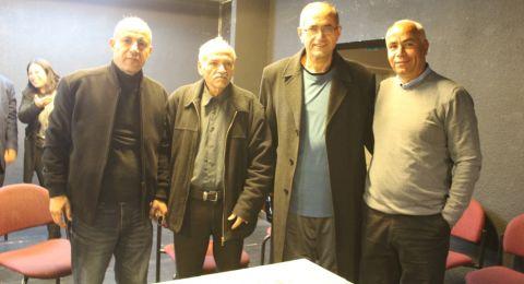 الناصرة تحتفي باليوبيل الذهبي لمسيرة الكاتب والأديب ناجي ظاهر الإبداعية