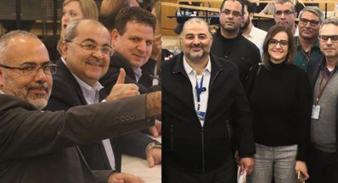 6 قوائم عربيّة تتنافس في انتخابات الكنيست الـ21، تعرفوا عليها
