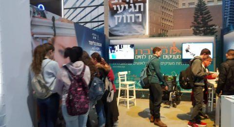 حولون: حضور لافت لطلاب المدارس الإعدادية العربية في معرض التخصصات التكنولوجية