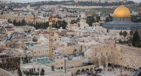مشروع تهويدي في القدس القديمة بعشرات ملايين الشواقل