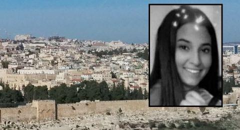 القدس: مصرع الطالبة زينب أو هدوان بعد سقوطها عن ارتفاع