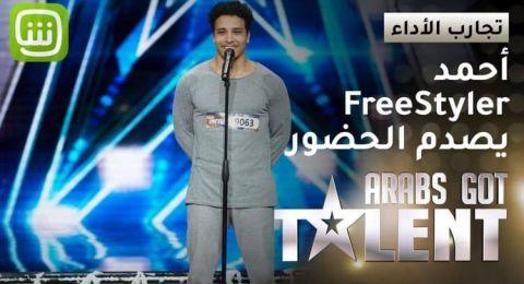 الموهبة التي أشعلت الدقائق الأولى من برنامج Arabs Got Talent