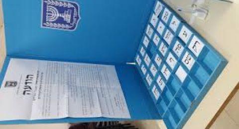 سيكوي تطالب لجنة الانتخابات المركزية باحترام اللغة العربية!