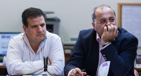 الجبهة والعربية للتغيير يتوصلان لاتفاق لخوض الانتخابات معًا .. وناصرتي